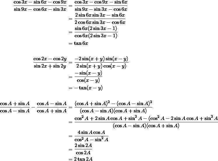 Rumus Jumlah Dan Selisih Fungsi Trigonometri Sinus Dan Cosinus
